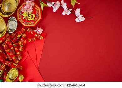 "Chinese new year 2019 festival .Flat lay. Happy Chinese new year or lunar new year. Text space images. (with the character ""fu"" meaning fortune)"