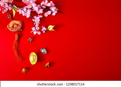 Chinese new year 2019 on a red background(Chinese characters . FU. in the article refer to good luck, wealth, money flow)