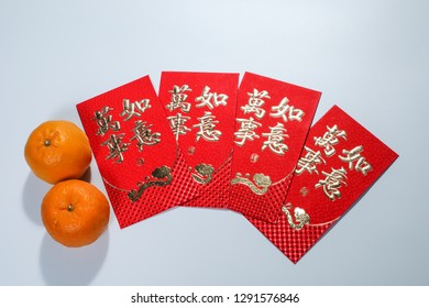 Ang Pao and Orange Stock Photos, Images & Photography