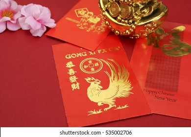 Chinese new year angpow packets with Chinese new year greeting translated in Mandarin. 2017 is known as the year of the chicken according to chinese zodiac.