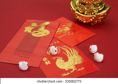 Chinese new year angpow packets with wish for prosperity translated in Mandarin. 2017 is known as the year of the chicken according to chinese zodiac.