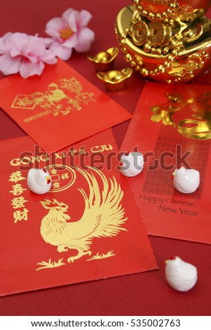 Chinese new year angpow packets chinese stock photo edit now chinese new year angpow packets with chinese new year greeting translated in mandarin 2017 is m4hsunfo