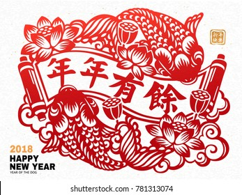 Chinese new year art, Prosperity through the years and happy new year in Chinese calligraphy, carp in paper art design