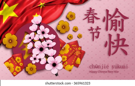 Chinese New Year with character Translation : Happy Chinese New Year, rich money and gold, year of the Monkey