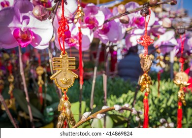 """Chinese New Year charm - Shape of Chinese word """"Spring"""" and Chinese phrase meaning """"May money and treasure be plentiful"""" in the middle of the charm."""