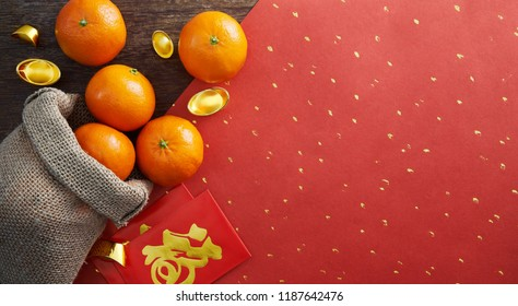 """Chinese New Year decoration - Chinese calligraphy on red packet """"FU"""" (Foreign text means Prosperity)"""