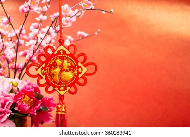 """Chinese new year decoration with character  """"FU"""" mean good luck ,fortune and blessing."""