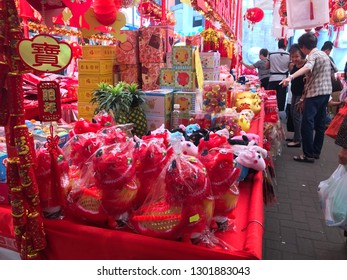 Chinese new year decoration in street market in Clementi, Singapore February 1st 2019