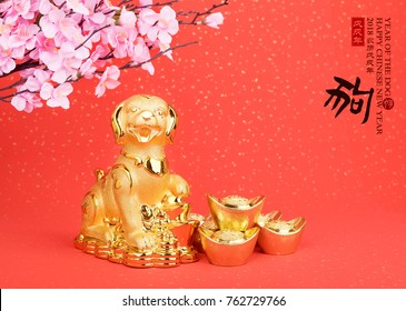 Chinese new year decoration:golden dog statue and gold ingots,translation of calligraphy: 2018 is year of the dog,red stamp: good Fortune for year
