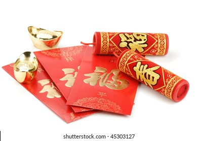 Chinese new year decoration--red envelope,gold ingot and firecrackers,isolated on white.