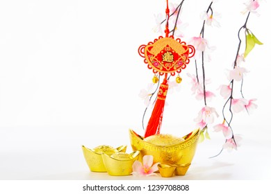 Chinese New Year Decorations Traditional Handicraft gold ingot and Plum Tree on empty white background for business promote and Chinese alphabet meaning of rich and goodluck.