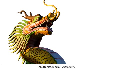 Chinese New Year Dragon Decoration on white background.Chinese sculpture designs.Dragon head. Happy New Year. Dragon Decoration on festive background. Chinese dragon on isolate white background