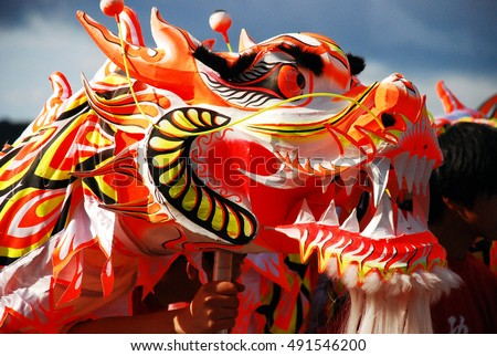 chinese new year dragon head stock photo edit now 491546200