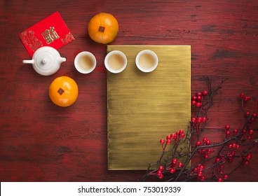 Chinese new year food and drink. rustic red wooden table top table top. Decorative text space image. Translation of text appear in image: Prosperity.
