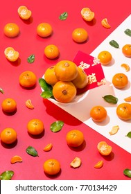 Chinese new year food, mandarin orange still life on geometric shapes background. Translation of text appear in image: Prosperity.