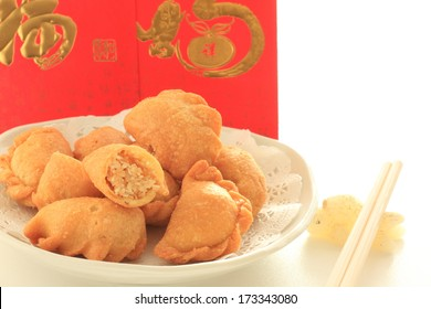 Chinese new year food,  peanut crescents Yau Kok Zai