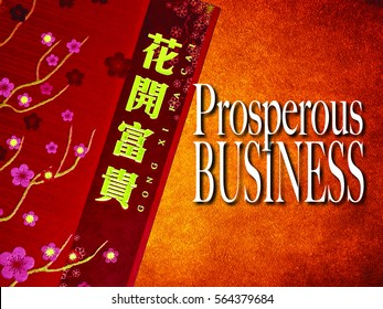 chinese new year greetings and wishes with phrases prosperous business