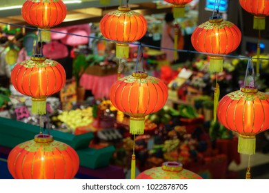 Chinese new year lanterns in china town market.
