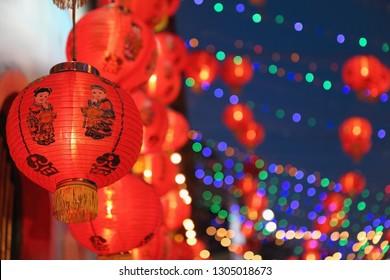 Chinese new year lanterns in chinatown.