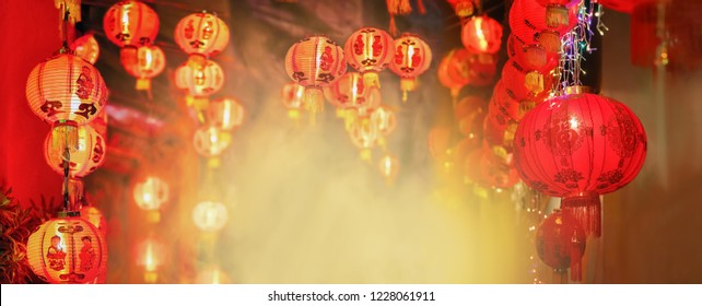 Chinese new year lanterns in chinatown.Text mean happiness and good health