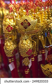 Chinese New Year Ornaments on a festive background