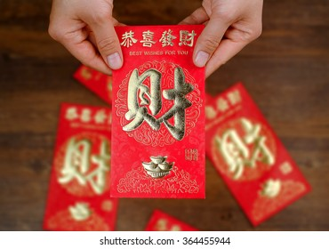 Chinese New Year red bag