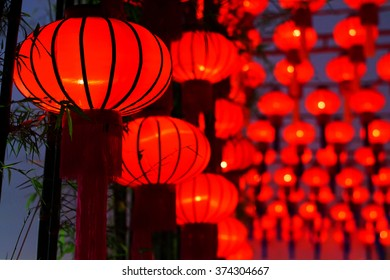 Chinese new year red paper lantern decoration.