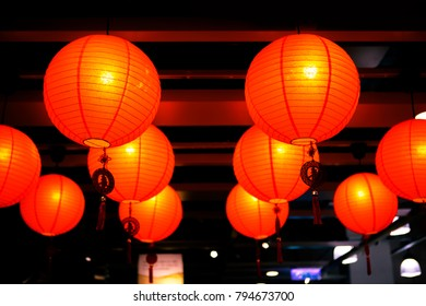 Chinese New Year, traditional decoration, red oriental lanterns,