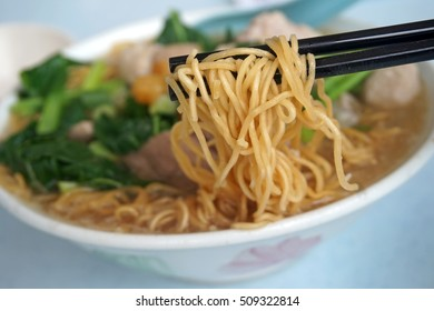 Chinese noodle in soup