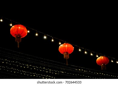 Chinese paper lanterns lights in Thailand.
