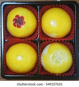 Chinese Pastry or Moon cake or Mung bean filling cake,Asian Traditional Dessert