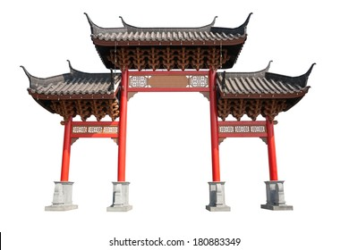 Chinese pavilion gate in white background