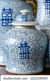 """Chinese porcelain blue and white vases with """"Double Happiness"""" Chinese character"""