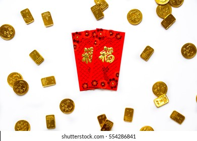 Chinese red envelop isolate by money and gold background (the Chinese word means blessing)