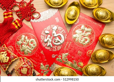Chinese red envelope and gold ingot in wood