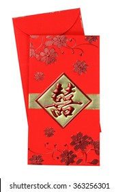Chinese Red Envelope in Chinese new year festival on white background ,  meaning prosperity and wealth