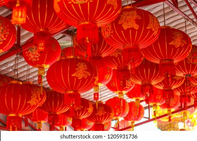 Chinese red lamp,Chinese lamp