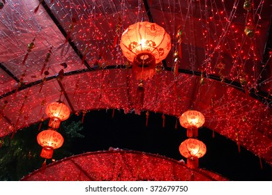Chinese red lantern, the Chinese letter on the lantern means happiness