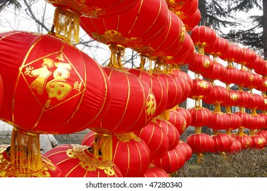 Chinese red lantern with temple