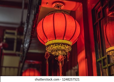 Chinese red lanterns for chinese new year. Chinese lanterns during new year festival