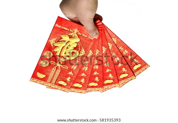 Chinese red  package with fu (happiness) word,and white backgroud.