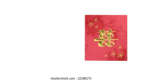 red packets isolated white images stock photos vectors shutterstock