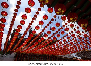 Chinese red paper lanterns decorate  Chinese temple for upcoming Chinese New Year.
