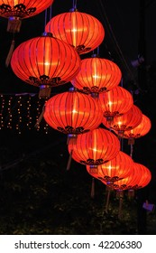Chinese red paper lanterns at night