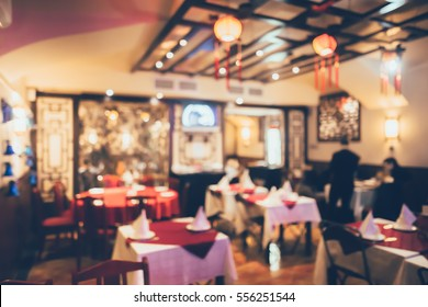 Chinese restaurant in bokeh with retro film filter effect, defocused background