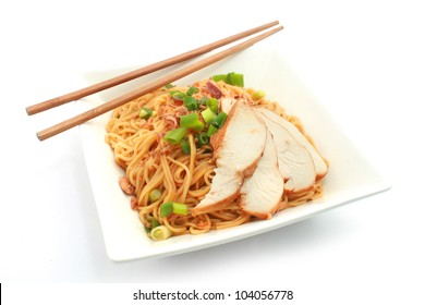 Chinese Rice Noodle with Chicken isolated on white