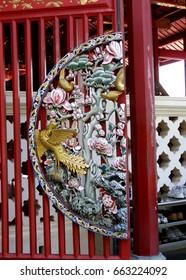Chinese sacred symbol in Phra Thinang Wehart Chamrun, Bang Pa-In Royal Palace  in Thailand.