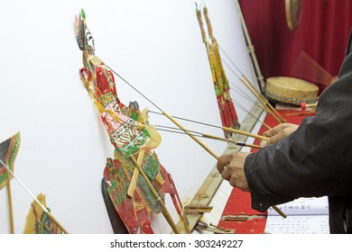 Chinese shadow play figures, closeup of photo