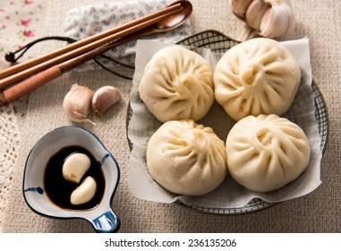 Chinese Steamed Buns with Dipping Sauce