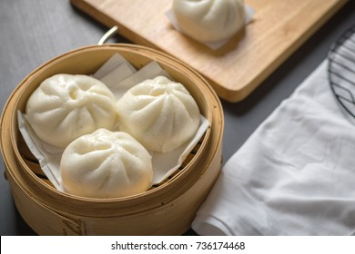 chinese steamed buns on wood container , selective focus.